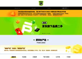 paipai.com