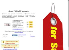 paisa.ru
