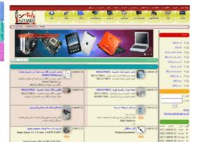 paitakht.com
