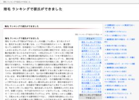 paizoo.net