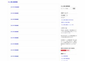 pajakano.com