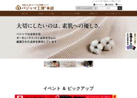 pajamakobo.co.jp