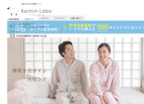 pajamasclub.jp