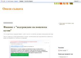 pak-az.blogspot.com