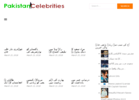 pakistancelebrities.com