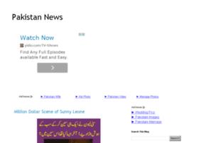 pakistani-newz.blogspot.com