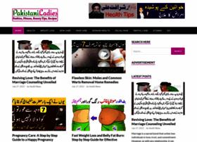 pakistaniladies.com