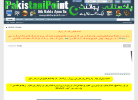 pakistanipoint.com