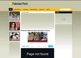 pakistaniposts.blogspot.com