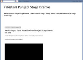 pakistanipunjabistagedrama.blogspot.com