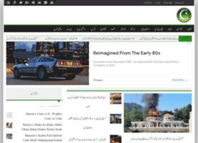 pakistaniweb.net