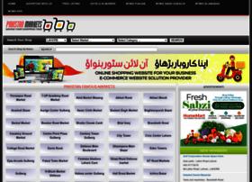 pakistanmarkets.com
