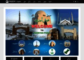 pakistanpoint.com
