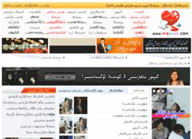 paknur.com