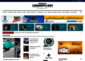 pakobserver.net