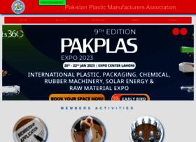 pakplas.com.pk