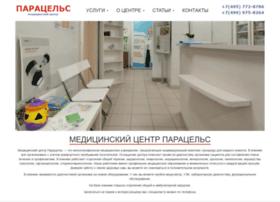 pakpred.ru