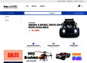 pakrcmart.com
