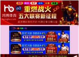 Paksatire.com