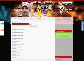 pakshianews.blogspot.com