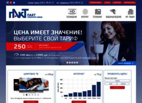 pakt.ru