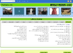 paktarin.com