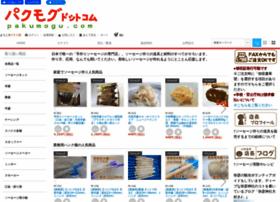 pakumogu.com