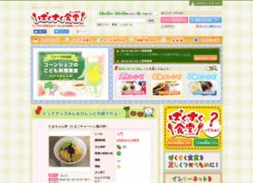 pakusuku.com