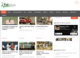 pakvoices.com