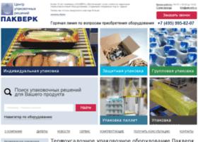 pakwerk.com