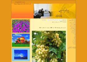 pakzadian.com