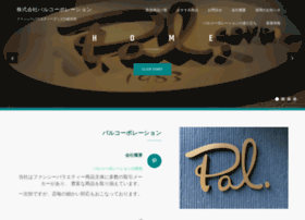 pal-corp.jp