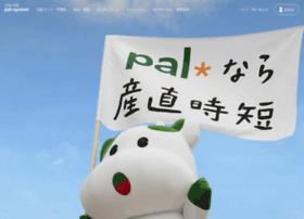 pal-system.coop