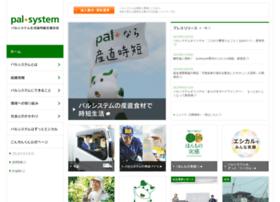 pal.or.jp