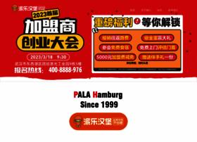 pala.com.cn