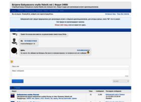 palanik.net.ru