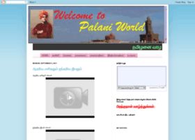 palanirahul.blogspot.com