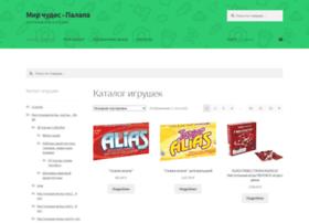 palapa.ru