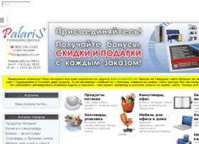 palaris-nn.com