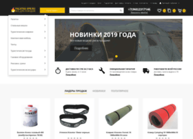 palatka-spb.ru