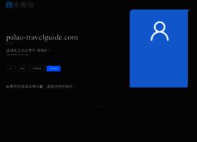 palau-travelguide.com