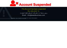 palazzo-ballroom.com