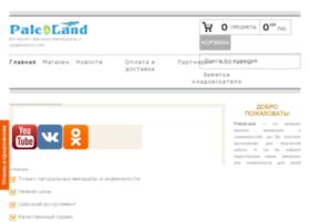 paleoland.org