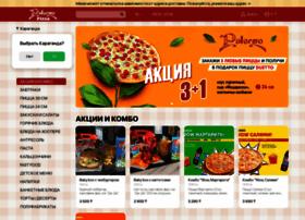 palermo-pizza.kz