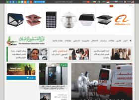 palestine-info.info