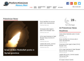 palestiniannews.net