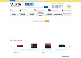paleta.com.ua