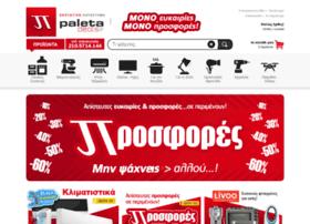 paletadeals.gr