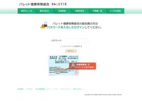 palette-kenpo.or.jp