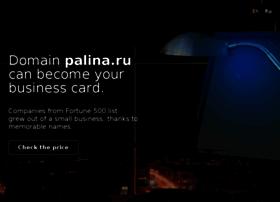 palina.ru